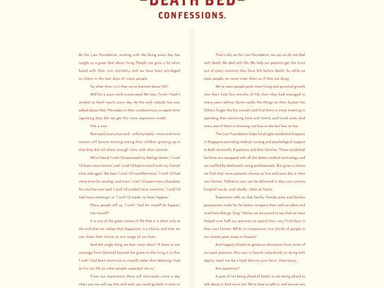 Lien Foundation Print Ad -  Confessions