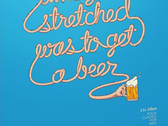 Liz Allan Yoga Print Ad - Beer