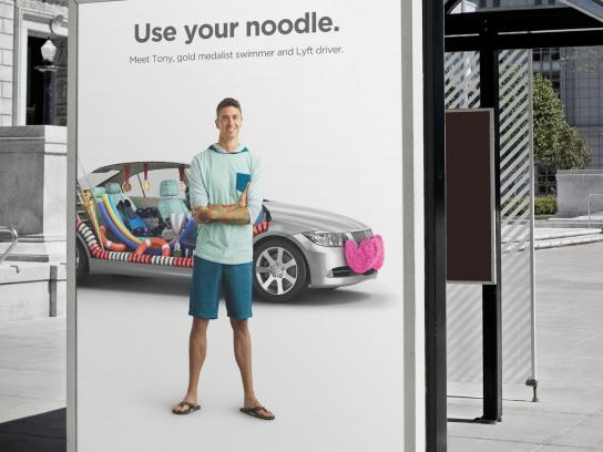 Lyft Outdoor Ad -  Tony