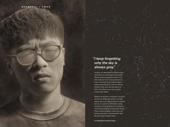 Shanghai x Smog Print Ad - Grey