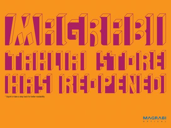 Magrabi Optical Print Ad -  Squint