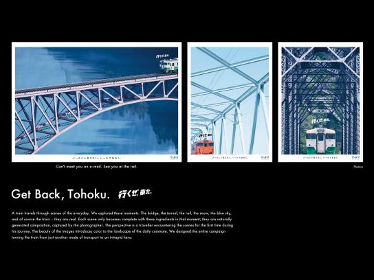 East Japan Railway Company Outdoor Ad - Get Back, Tohoku