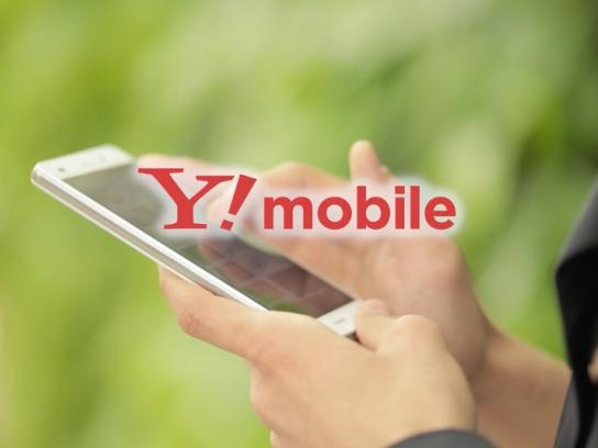 Y!mobile Digital Ad - 720 Hours of Youth