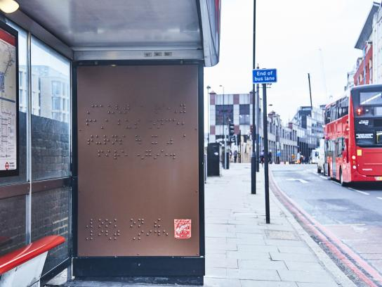 Maltesers Outdoor Ad - Look on the light side