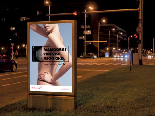 Sve za nju Outdoor Ad -  Mammography campaign
