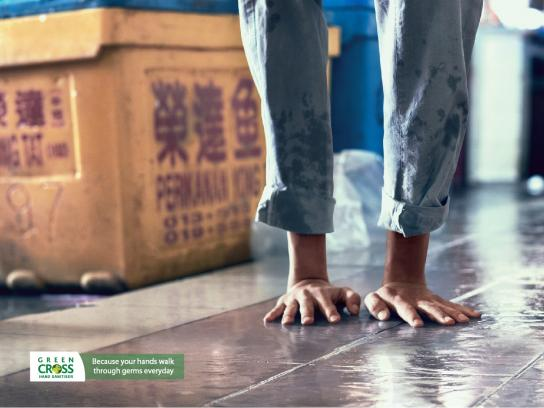 Green Cross Print Ad -  Market