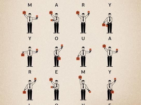 Fabrika Okon Print Ad -  Mary