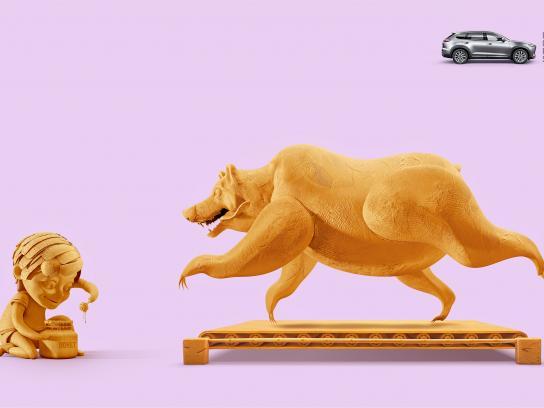 Mazda Print Ad - No More Chase, 1