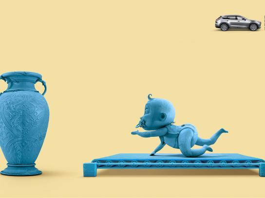 Mazda Print Ad - No More Chase, 2