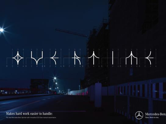Mercedes Print Ad -  Shiftography - Overtime