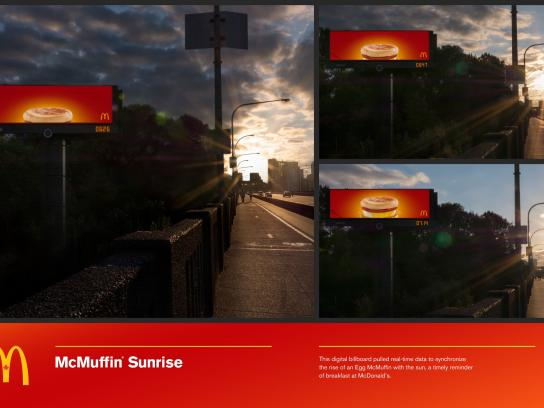 McDonald's Outdoor Ad -  McMuffin Sunrise