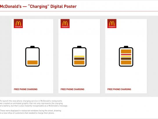 McDonald's Outdoor Ad -  Charging