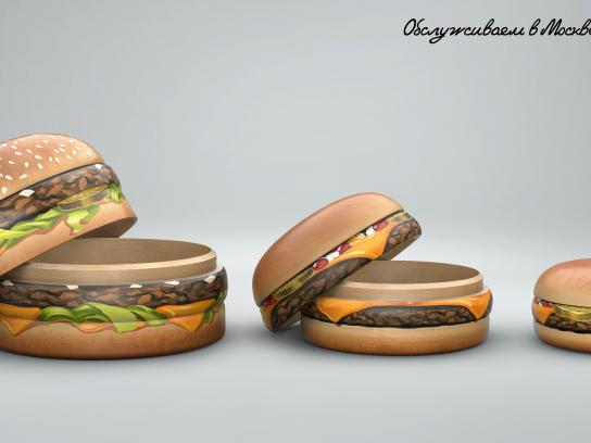 McDonald's Outdoor Ad - Russia