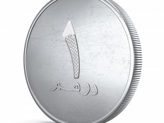 McDonald's Print Ad - 1 Dirham Coin, 1 Dirham Cone