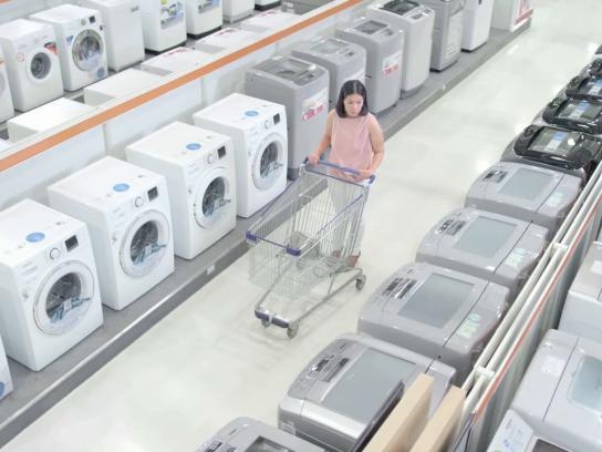Homepro Film Ad -  Washing machine