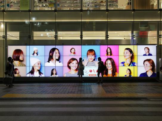 Ainz&Tulpe Ambient Ad -  Interactive shop window