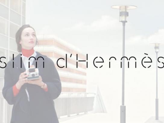 Hermès Digital Ad - Motion in purity