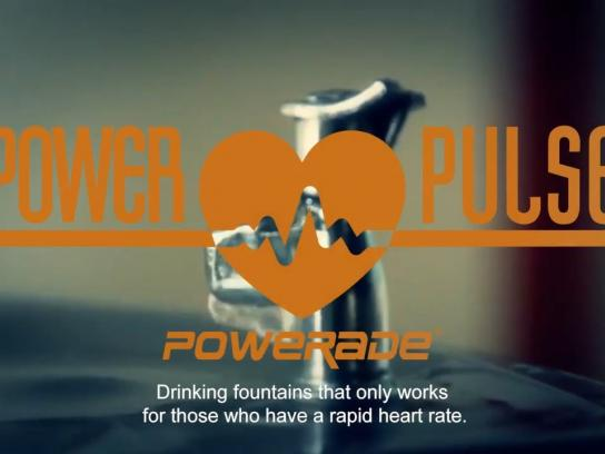 Powerade Ambient Ad -  Power pulse