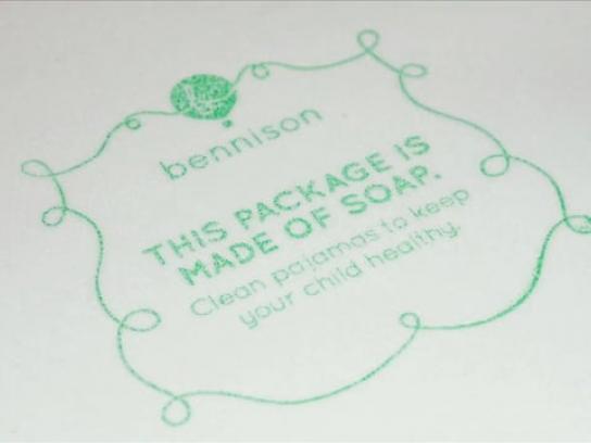 Bennison Direct Ad -  Baby Care Wear