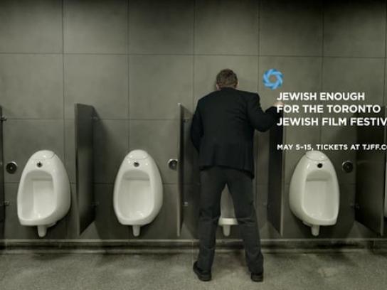 Toronto Jewish Film Festival Film Ad - Urinal