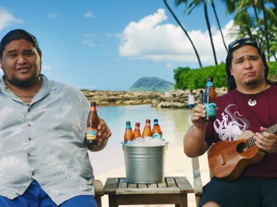 Kona Film Ad - Little Friday