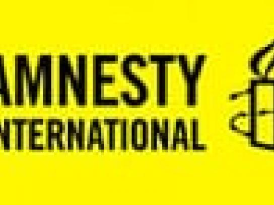 Amnesty International Audio Ad -  Democracy
