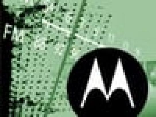 Motorola Audio Ad -  2