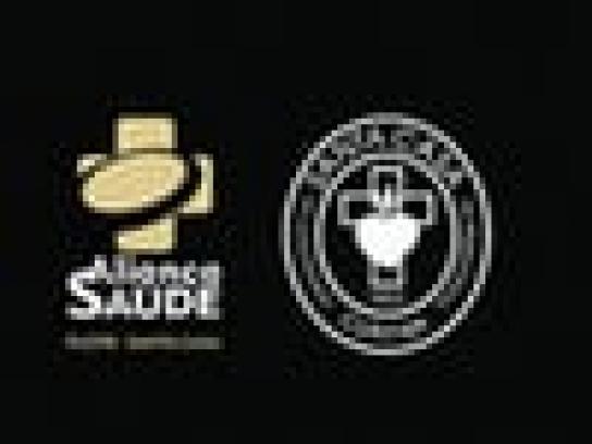 Santa Casa Audio Ad -  Blood on TV