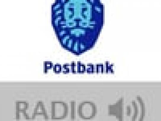 Postbank Audio Ad -  Big mama cash-in-transit food guards