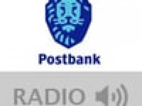 Postbank Audio Ad -  Wonder burglerproof bra