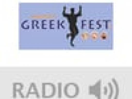 Halifax Greekfest Audio Ad -  Garage