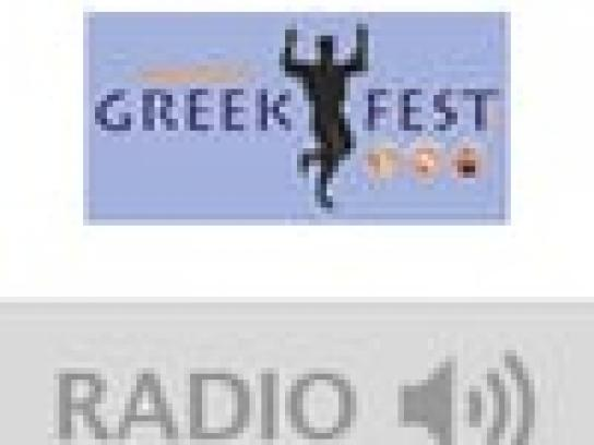 Halifax Greekfest Audio Ad -  Dishes