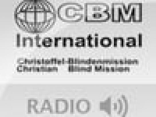 CBM Audio Ad -  Guernica