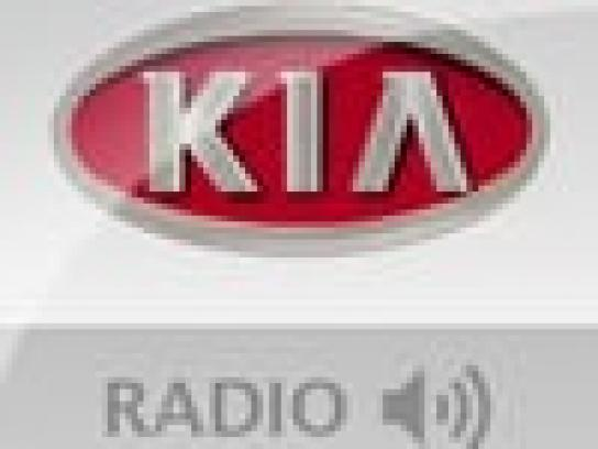 KIA Audio Ad -  Kevin Junior