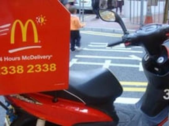 McDonald's Audio Ad -  Night