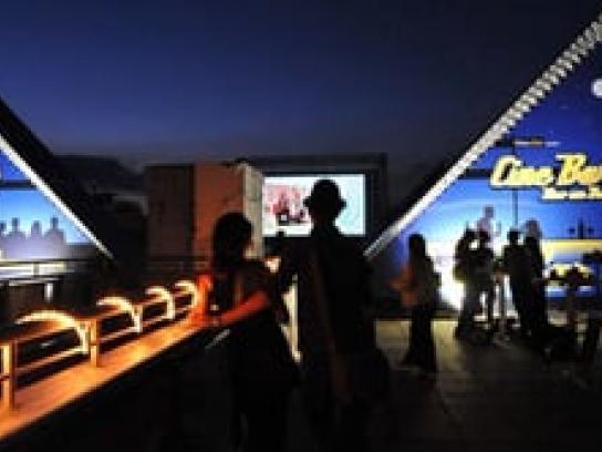 Kino am Dach Audio Ad -  Accordion