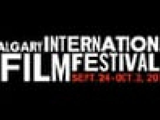 Calgary International Film Festival Audio Ad -  Big Baby