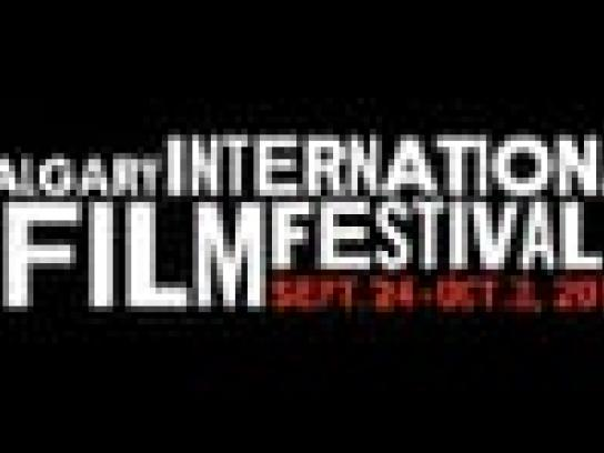 Calgary International Film Festival Audio Ad -  Superhot