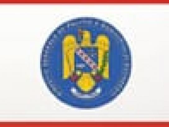 Bucharest's City Police Audio Ad -  Text kills, 3