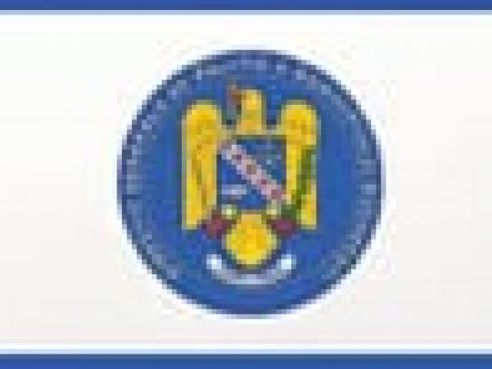 Bucharest's City Police Audio Ad -  Text kills, 1