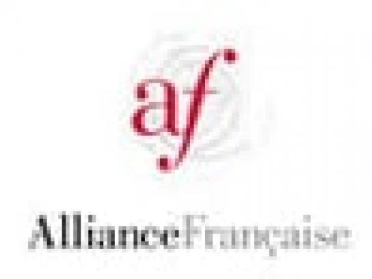 Alliance Française Audio Ad -  Supermarket