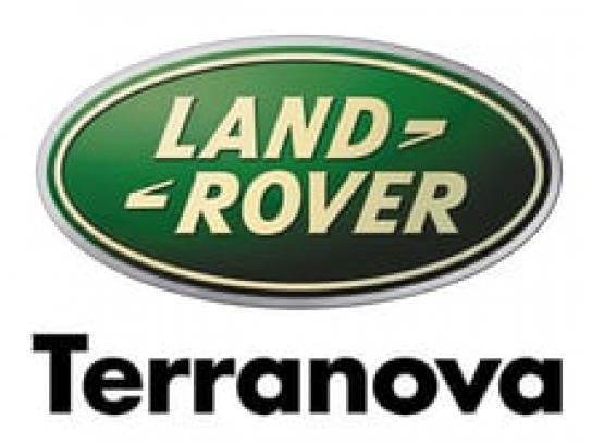 Land Rover Audio Ad -  Terminator