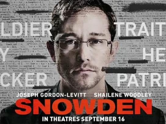 Snowden Digital Ad - Surveillance camera