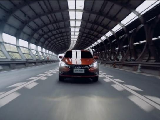 Nissan Film Ad - Nissan Venucia T90