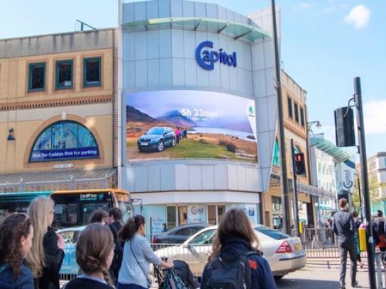 Skoda Outdoor Ad - Kodiaq