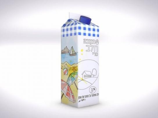 Tnuva Direct Ad - Coloring Milk