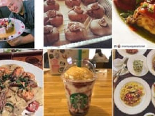 Godrej Digital Ad - Flaunt to Feed