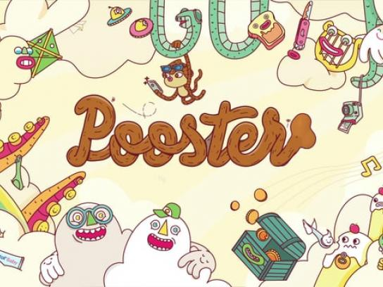 Bepanthen Film Ad - Poosters