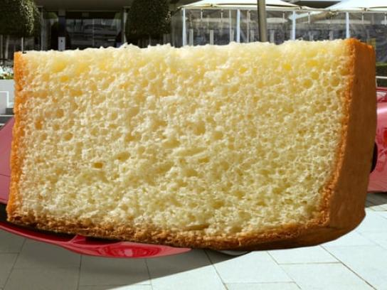 Tinka Lottery Film Ad - Sponge Cake