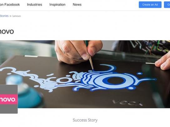 Lenovo Experiential Ad - Yoga Art